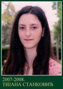 tijana-stankovic487-2007-2008
