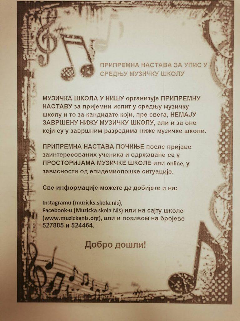 Обавештење, Средња музичка школа (1)